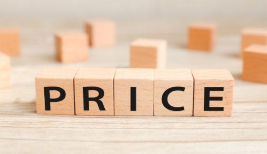 幹細胞化粧品の値段はいくらくらいなの?価格の相場が知りたい!